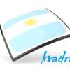 Бразилия В Кт - последнее сообщение от kvadrat